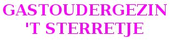 Logo Gastoudergezin 't Sterretje
